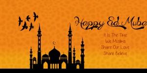 happy eid mubarak fb covers photos