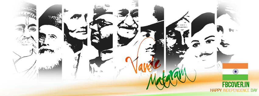 vande mataram facebook covers