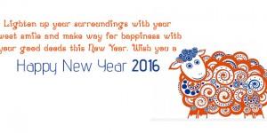 happy new year inspiration