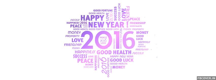 new year 2016